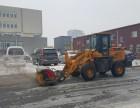 长春清雪公司 长年专业承包清雪工程 专业清雪设备