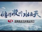 郑州宣传片制作公司 郑州影视制作公司 专业制作宣传片
