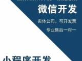 广州白云以太森林有钱还商城宠物狗软件开发