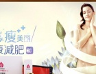 韩氏瘦瘦包来至美容院专业减肥瘦身产品