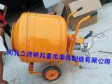 两相电搅拌机220V 单项小型160L 混凝土 灰泥的搅拌