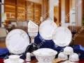 陶瓷餐具图片乔迁礼品及福利礼品餐具