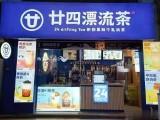 低價面議個人急讓江寧江寧大學城商業街店鋪15平米奶茶店