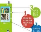 环阳通公司微安宝教育行业领航安防产品