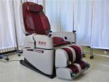 提供专业的健康养生保健 脊柱按摩椅