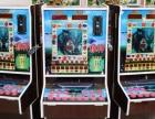 天津水果机苹果机投币机游戏机夹公仔机