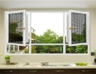 金刚门窗CP108K系列窗纱一体断桥外平开窗