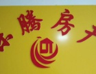 清潭嘉苑1楼 2室2厅1厨1卫105平米 精装修设全空调3台