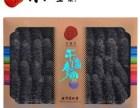 北京同仁堂冬虫夏草回收多少钱 海淀上门回收虫草