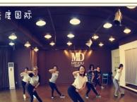美度国际拉丁零基础舞蹈培训班 练形体 拉丁入门教学