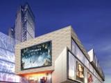 德阳旌阳区市中心周边商业广场店铺出售,回报率百分十