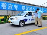 连云港正规驾校 一对一教学 驾照通过率高 欢迎来电