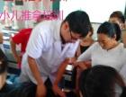 广西柳州中医正骨推拿培训班 中医小儿推拿培训班