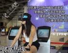9D蛋椅9DVR虚拟现实设租赁9DVR体验馆加盟