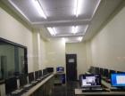来山木培训学习日常的办公软件,轻松找工作