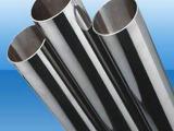 304不锈钢毛细管,316不锈钢毛细管