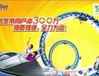 东莞沙田电信宽带套餐资费 沙田拉光纤50M包年费用