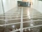 珠海环氧地坪漆多少钱、环氧自流平地坪漆施工、水性漆