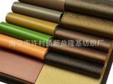 [B]沙发座椅皮革 高档PU人造革 软包箱包皮革 环保人造革