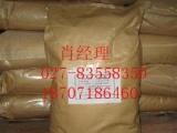 呋喃胶泥粉生产厂家