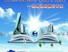 承接网站/微信建设、优化/竞价、软件系统