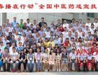北京集体照摄影400人大型合影拍摄会议摄影
