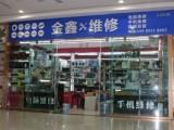 兰州金鑫,组装办公用机,组装兼容机,单位采购等