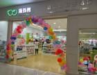 呼和浩特母婴店加盟哪家好 海外秀进口母婴生活馆知名企业