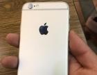 出售苹果6s