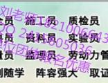 北京东城安全员C本考试施工员测量员实验员怎么报名