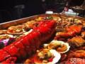 海鲜大咖加盟电话 海鲜大排档 特色烧烤加盟官网