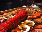 海鲜大咖加盟电话 海鲜大排档 特色烧烤加盟