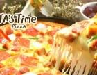 掌上披萨好项目加盟 西餐 投资金额 1-5万元