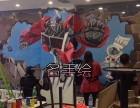 黑龙江省一名手绘墙绘培训