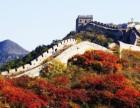 完整的北京五天攻略,北京五日游纯玩路线