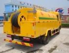 自贡专业管道疏通清淤公司,高压清洗疏通堵塞管道公司