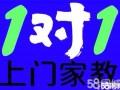 山东理工大学 淄博最权威家教社团,免费推荐优秀家教老师