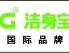 欢迎访问~~上海洁身宝IGG智能马桶厂家售后维修网站受理中心