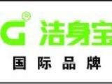 歡迎訪問 上海潔身寶IGG智能馬桶廠家報修維修網站受理