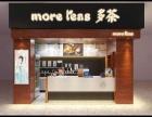 长沙多茶饮品店