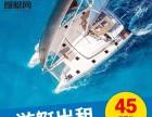 三亚游艇出海多少钱,45尺法国蓝高帆船出海送潜水