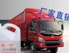 厂家超低价销售车用尿素溶液,制冷剂,玻璃水