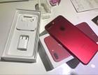 郑州苹果7红色分期付款怎么办理