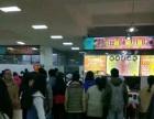 嵩明 杨林大学城 酒楼餐饮 摊位柜台