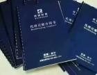 长沙县黄兴镇安于诚财务胡映男专业代办公司财务会计做账建账报税