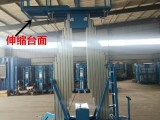 8米18米升降机 移动式升降平台厂家 图片 报价
