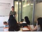 科技园外教英语口语培训