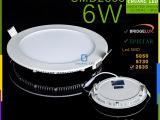 压铸led面板灯圆形 6W 2835芯片 OEM 专业只做面板灯