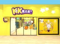 KK魔法画加松山湖少儿美术教师培训基地面向全国招生