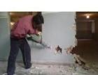 金华专业拆广告牌家装拆除吊顶铲墙皮